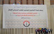 اتحاد الاعلاميين يطلق التقرير الرابع لتوثيق جرائم العدوان بقطاع الاعلام
