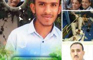 مدرسة جمال عبد الناصر تنعي أحد طلابها المتفوقين حسن عبد الله صبري