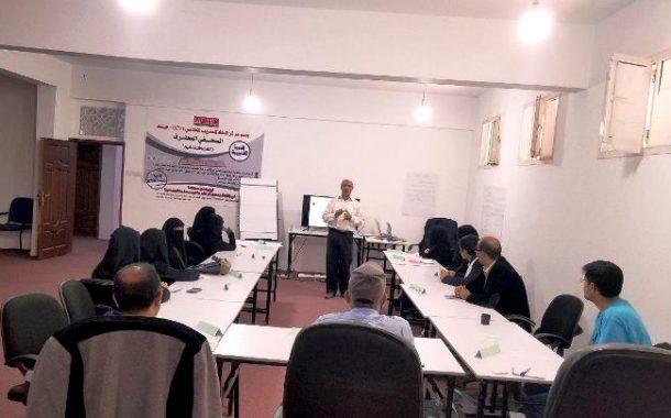 تدشين دورة تدريبية لعدد من الصحفيين في صنعاء حول