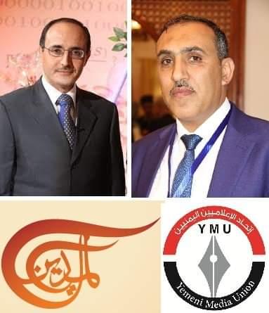 رئيس شبكة الميادين غسان بن جدو يعزي رئيس اتحاد الإعلاميين اليمنيين ويطمئن على صحته