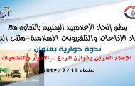 دعوة حضور