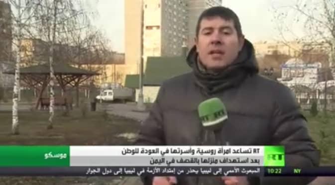 مواطنة روسية تكشف لقناة RT: عاملان في منظمة إغاثية تقصيا عن الصحفي صبري قبل استهدافه بثلاثة أيام