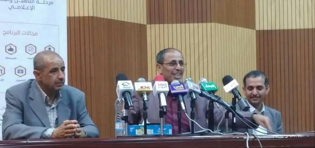 جرائم ترتكب في اليمن تحت غطاء إنساني