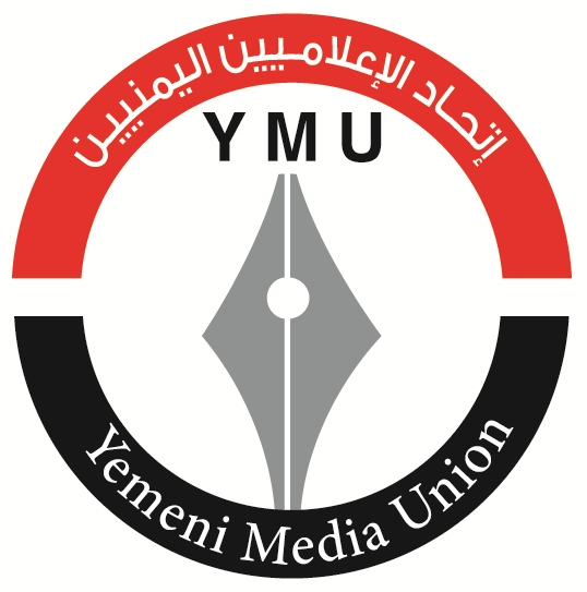Journalists' Union expresses thanks and gratitude to international journalists in solidarity with their colleagues from Yemen