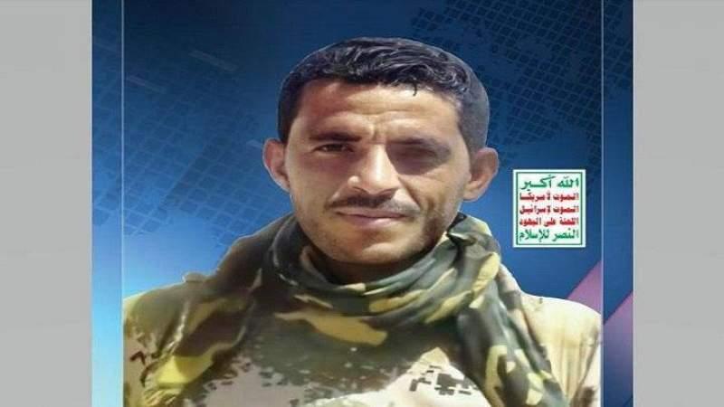بيان نعي صادر عن اتحاد الاعلاميين اليمنيين
